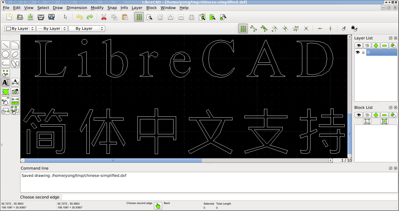 LibreCAD Simplified Chinese fonts